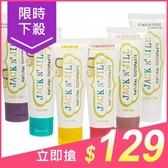 澳洲 JACK N' JILL 天然有機金盞花兒童牙膏(50g) 款式可選【小三美日】原價$159