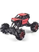 超大遙控越野車四驅高速漂移攀爬賽車無線充電動兒童玩具男孩汽車 教主雜物間