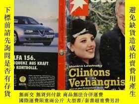 二手書博民逛書店罕見1998年德國《STERN》Y270843 出版1998