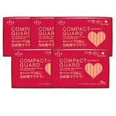 COMPACT GUARD GO可愛日用超薄25cm(19片/包)x5入組_日本大王elis愛麗思