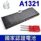 APPLE 電池 9芯 A1321 A1286 MACBOOK MB985CH/A MB985J/A MB986LL/A MC118TA/A