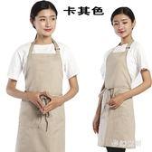 定做廚房咖啡美容店圍裙防水工作掛脖布藝工作服訂購印字工作圍裙LOGOTT262『夢幻家居』