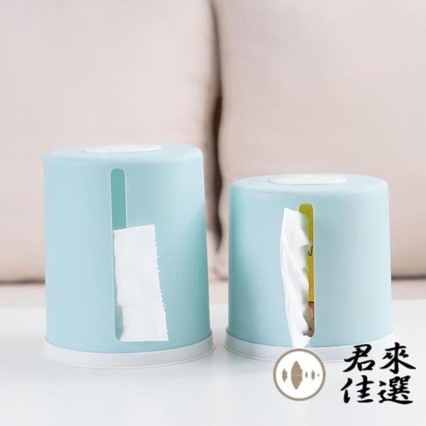 側抽捲紙面紙盒紙巾盒抽紙盒圓形卷紙筒客廳卷紙盒【君來佳選】