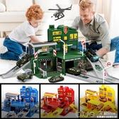 兒童停車場玩具車益智男孩子寶寶小孩生日禮物3-4-5-6-7-8-9-10歲 深藏blue YYJ