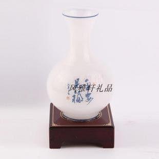 四季平安花瓶
