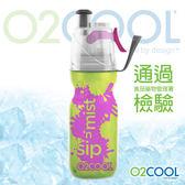 O2 COOL 鯨魚水壺 12oz 可噴霧『綠色』HMCM120 露營 戶外 慢跑 路跑 防摔 防漏運動水壺