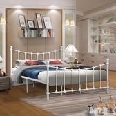 鐵架床 時尚環保歐式鐵藝床單人床1.2米宿舍床鋼管床 DR22246【彩虹之家】