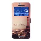 88柑仔店--韓國彩繪開窗HTC Desire 826手機皮套826T/W手機殼保護套卡通彩繪外殼開窗皮套