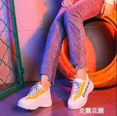 回力女鞋冬季2019新款韓版百搭皮面加絨加厚保暖學生輕便運動鞋女『艾麗花園』