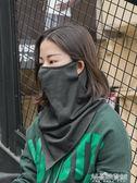 洛克兄弟抓絨保暖頭巾防風面罩圍脖套男女騎行戶外摩托車冬季防寒 解憂雜貨鋪