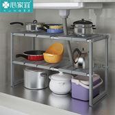 落地不銹鋼可伸縮下水槽收納層架子廚房置物架櫥櫃儲物架鍋架碗架【完美3c館】
