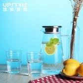 悠家良品 創意耐熱玻璃冷水壺大容量涼水壺扎壺家用果汁茶壺1.5L