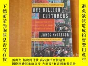 二手書博民逛書店ONE罕見BILLION CUSTOMERS:Lessons f
