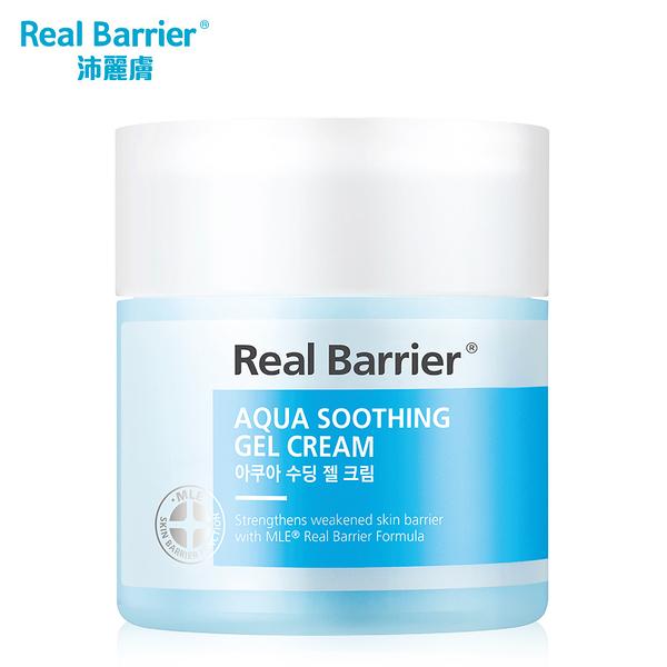 【Real Barrier】沛麗膚 屏護沁涼水感凝凍(50ml) 涼感霜 降溫5度 保濕霜 晚安凝凍