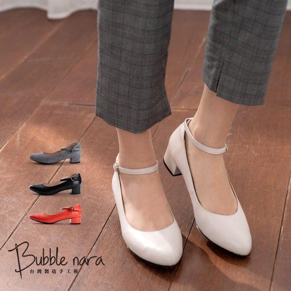 粗跟鞋 卡蘿夢遊尖頭低跟鞋。Bubble Nara波波娜拉。兩穿可拆繫帶瑪莉珍跟鞋,寬腳舒柔款 DB05-5