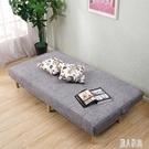 沙發床•可折疊兩用懶人單人雙人床布藝小戶...