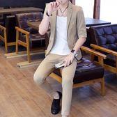 小西裝男套裝 夏季短袖西服男士西裝兩件套九分褲發型師中袖西裝第七公社