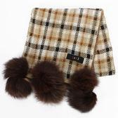 DAKS經典格紋毛球圍巾(咖啡色)239321-3
