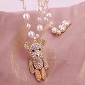 毛衣掛鏈 珍珠項鏈女長款時尚可愛水晶小熊吊墜掛鏈秋冬裝飾毛衣鏈 韓菲兒