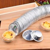 模具小籠包鋁箔錫紙杯帶灌湯包皮容器烘焙錫紙盞式工具底托蛋撻托