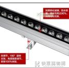 36W LED洗墻燈24v18w36w48w大功率投射燈七彩rgb婚慶廣告戶外防水條形 快意購物網