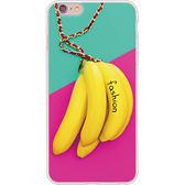 設計師版權【時尚香蕉】系列:空壓手機保護殼(HTC、SONY)