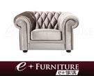 『 e+傢俱 』BS33 經典芬蒂款 小燕之夜 閃亮款扶手沙發 全新登場 現代沙發 布沙發 皮沙發