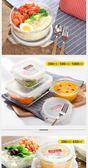 保鮮盒樂扣樂扣保鮮盒耐熱玻璃飯盒微波爐碗玻璃保鮮盒便當盒冰箱收納盒多莉絲旗艦店YYS