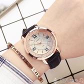 現貨-手錶女士手錶防水時尚新款韓版簡約休閒大氣潮流水鑽時裝石英女表 5-19