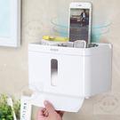 多功能防水纸巾盒-長款  無痕貼 抽取式...