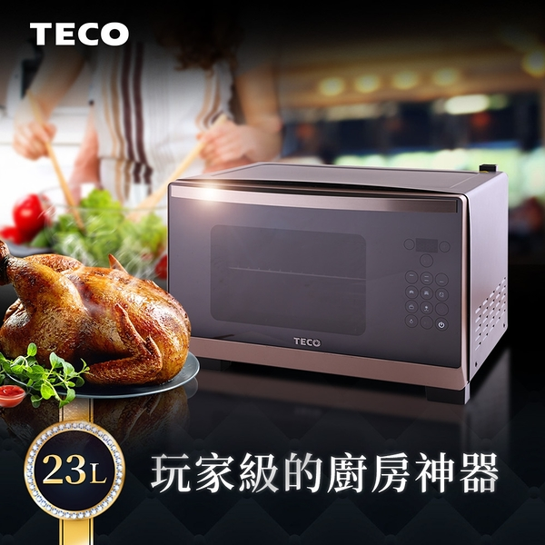 淘禮網 TECO東元 23公升智能蒸氣烘烤爐/蒸氣烤箱 YB2300CB