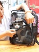貓包寵物包透明太空艙貓包外出便攜貓咪背包貓書包背貓包雙肩貓籠  茱莉亞