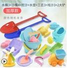 兒童沙灘玩具寶寶海邊挖沙玩沙挖土工具戲水大號套裝組合水桶鏟子 快速出貨