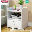 床頭櫃 簡易床頭櫃簡約現代床櫃收納小櫃子...