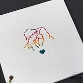 南木活頁覆膜相冊diy手工紀念冊情侶浪漫生日禮物照片相簿【時尚大衣櫥】