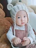手工寶寶針織保暖風雪帽子男女兒童嬰兒百天拍照護耳毛線帽秋冬季  潮流小鋪