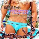 SEOBEAN鏤洞擺岀南歐風時尚三角泳褲@帛琉藍 男泳褲 性感 低腰 SW0136