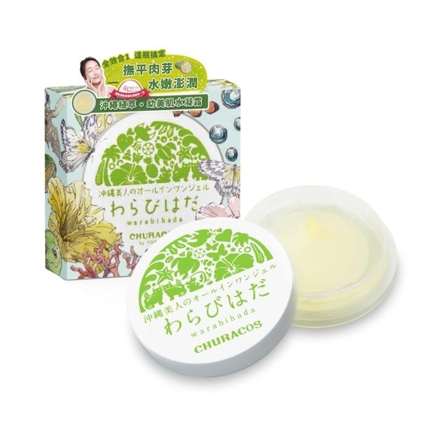 俏樂斯 幼美肌 全方位保濕水凝霜(30g)