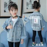 大尺碼女童牛仔外套秋款新品韓版中大童時髦后背蕾絲印花牛仔上衣潮 QG6822『優童屋』