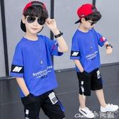 兒童T恤男童短袖夏裝2020新款帥氣T恤韓版中大童洋氣上衣兒童半袖潮童裝 小天使
