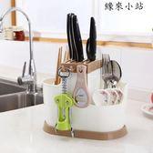 塑料家用置物瀝水架子筒