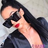 韓版復古超大框方形太陽鏡潮男女歐美顯瘦墨鏡一體式眼鏡ig網美【公主日記】