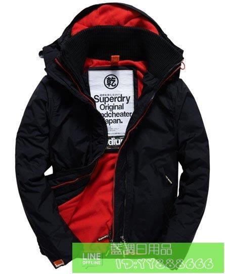 特價活動 SUPERDRY 極度乾燥多色可選內裡抓絨連帽3層拉鍊 極度防風外套