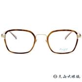 P+US 眼鏡 C1786B (玳瑁-金) 薄鋼 彈性鏡腳 近視眼鏡 久必大眼鏡