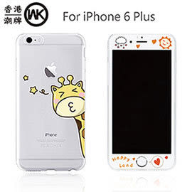WK Design香港潮牌 美萊手機殼保護貼套組(iPhone 6S Plus)-長頸鹿 (OS 小舖)