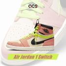 Nike Air Jordan 1 Sw...