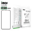 iMOS Apple iPhone 11 專用版 神極3D 玻璃螢幕保護貼(贈配件組合包)