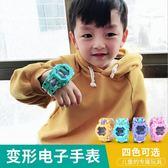 兒童卡通機器人 變形電子手錶 0.09kg 任選一件享八折