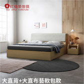 [紅蘋果傢俱]愛奇居系列 DS 4尺大直布藝軟包高箱床(另售5/6尺床)簡約床 現代床 北歐床 雙人床