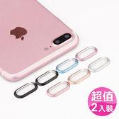 【marsfun火星樂】iPhone7 Plus 鋁合金鏡頭圈 [2入裝] 鏡頭環 金屬 保護框 攝戒 防刮 鏡頭 5.5吋 Apple